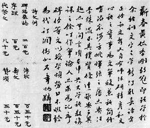 suiis專欄:不信文人窮一生。袁世凱的五百大洋。李泰祥病逝(錢的價值4)~suiis素易