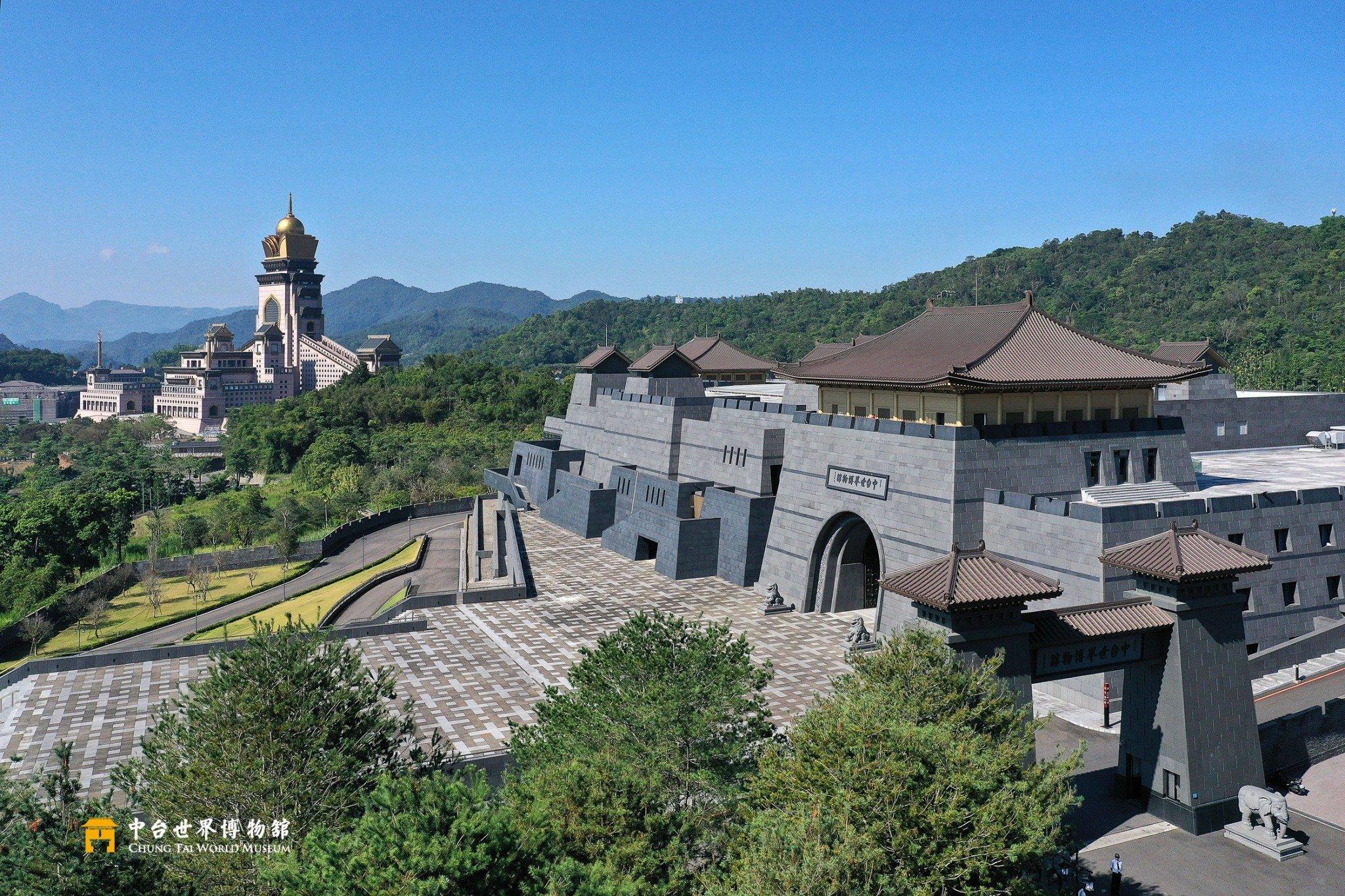 中台世界博物館 外觀