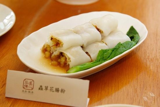 蟲草花腸粉,結合養生北蟲草加入米飯,用特殊手法製作,口感十足又養生