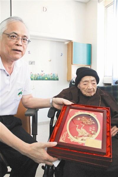 世界第二高齡的素食者~劉鏡寰師父:suiis素易